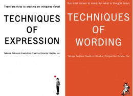Refreshing and insightful books from Dentsu Executive Creative Director